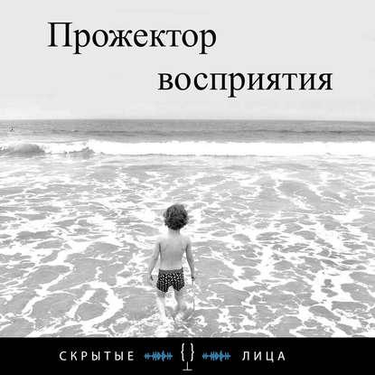 Владимир Марковский Метангидрат мухин ю и и снова путин кому и зачем он нужен