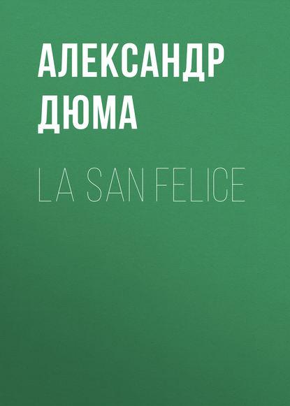 Фото - Александр Дюма La San Felice александр дюма la san felice tome 06
