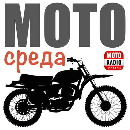 Олег Капкаев Harley Davidson Sportster. МОДЕЛЬНЫЙ РЯД.