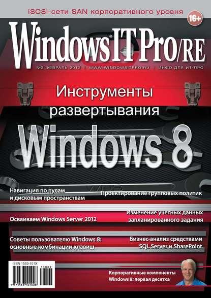 Открытые системы Windows IT Pro/RE №02/2013 windows
