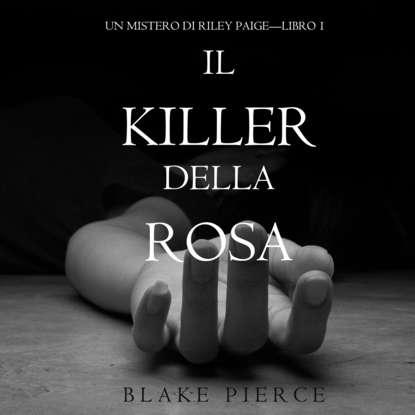 Блейк Пирс Il Killer della Rosa блейк пирс prima che brami