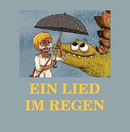 Группа авторов Ein Lied im Regen группа авторов ganzheitliche marketingkommunikation im internet