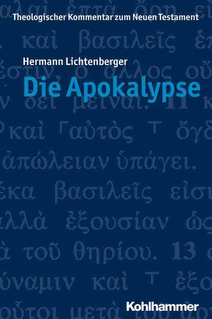 Hermann Lichtenberger Die Apokalypse josephine klingebeil durers apokalypse