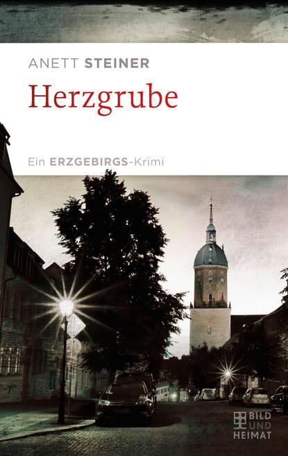Anett Steiner Herzgrube комплект august steiner
