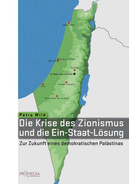 Фото - Petra Wild Die Krise des Zionismus und die Ein-Staat-Lösung petra lahnstein emma und prinz