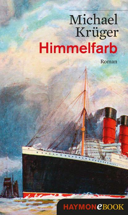Michael Kruger Himmelfarb недорого
