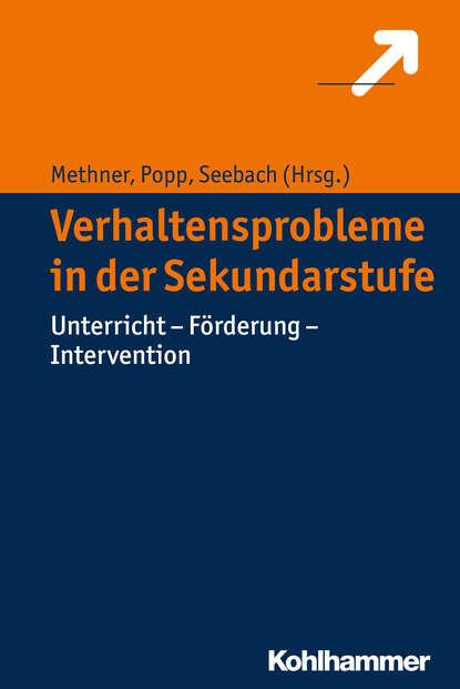 группа авторов verstehen in der psychiatrischen pflege Группа авторов Verhaltensprobleme in der Sekundarstufe