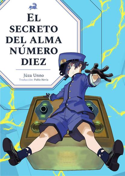 Jūza Unno El secreto del alma número diez недорого