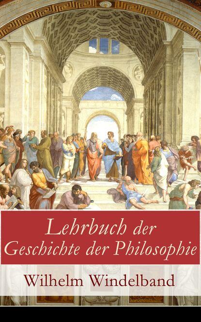 Фото - Wilhelm Windelband Lehrbuch der Geschichte der Philosophie johann gottlieb buhle geschichte der neueren philosophie bd 4