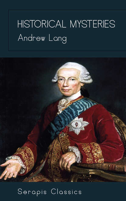 Фото - Andrew Lang Historical Mysteries andrew lang king arthur