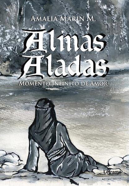 Amalia Marin M. Almas Aladas ariva стеллаж ariva 539 marin 51373
