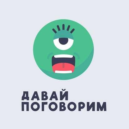 Анна Марчук 53 Успех и достигаторство