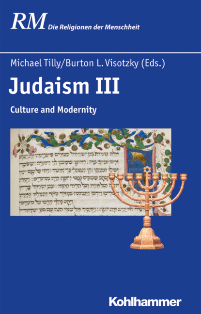 Группа авторов Judaism III j t mcadam canada from the lakes to the gulf the country its people religions politics rulers and its apparent future being a compendium of travel of the lower st lawrence and the cities on