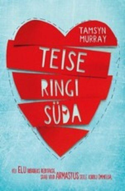 Tamsyn Murray Teise ringi süda arvo valton üks päev ivo schenkenbergi elust