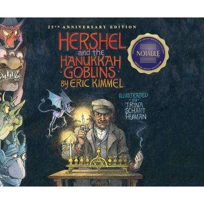 Eric Kimmel Hershel and the Hanukkah Goblins (Unabridged) недорого