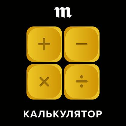 Наталия Грибуля Обожаю Apple, Netflix и Tesla! Как купить их акции, если я живу в России?