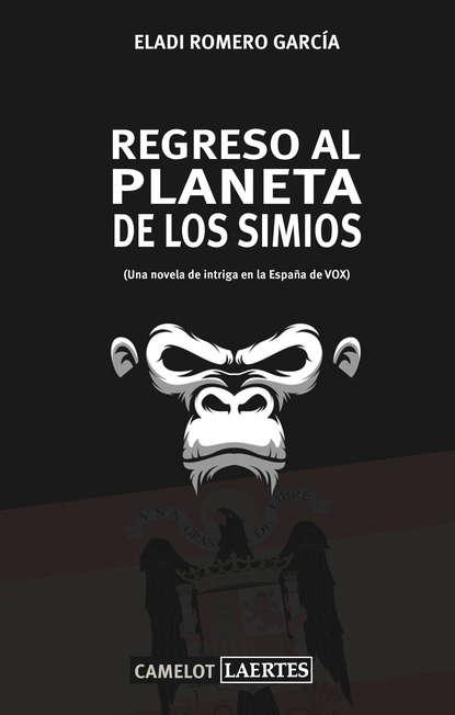 Фото - Eladi Romero García Regreso al planeta de los simios jaquelina romero cómo cuidar a un unicornio