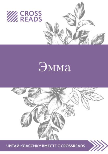 читать книгу анна джейн