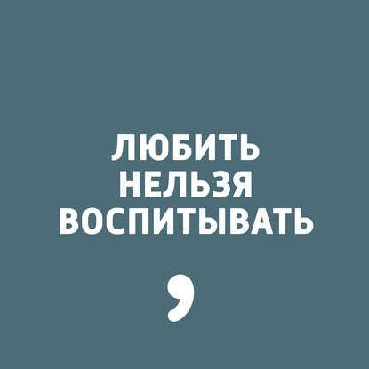 Выпуск 135