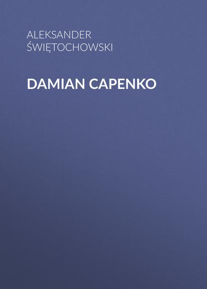 Aleksander Świętochowski Damian Capenko halina rusek koleżanki z birkenau esej o pamiętaniu