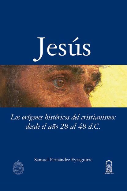 Фото - Samuel Fernández Eyzaguirre Jesús jesús torices tapia el ocaso de los verdugos