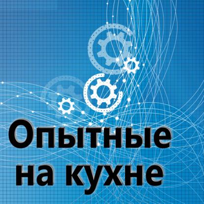 Фото - Евгений Плешивцев OK #156 точечный лазер bosch gpl 5 0601066200