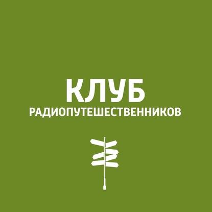 Пётр Фадеев Калуга