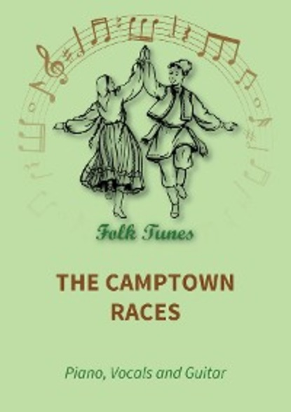 Фото - Stephen Collins Foster The Camptown Races song for the mute повседневные брюки