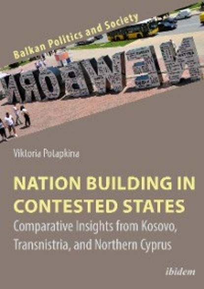 Viktoria Potapkina Nation Building in Contested States henry brougham an inquiry into the state of the nation at the commencement of the present administration