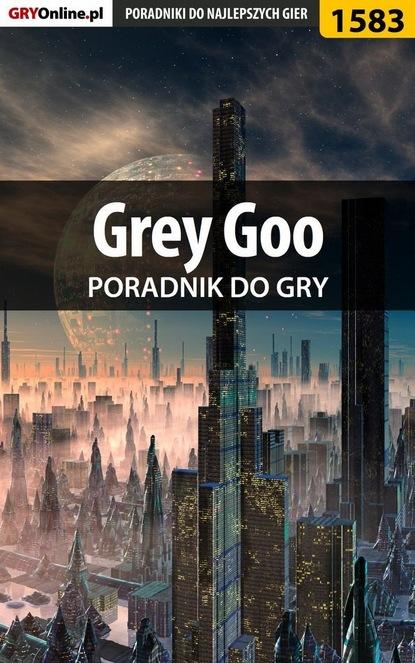 Pilarski Łukasz Grey Goo виниловая пластинка project ritual noise the goo goo dollsa boy named goo lp