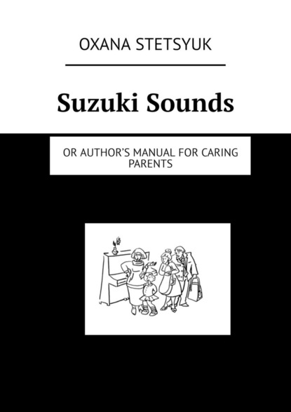 Oxana Stetsyuk Suzuki Sounds. Or author's manual for caring parents harald welzer climate wars what people will be killed for in the 21st century