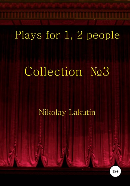 Фото - Nikolay Lakutin Plays for 1, 2 people. Collection №3 nikolay lakutin quest the drummer s soul all the parts complete collection