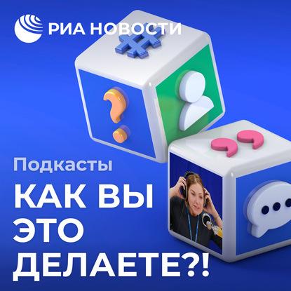 Алексей Новик, онколог, о новых методах лечения