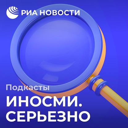 Алексей Дубосарский Вехи 2019 года: сатира, абсурд и глас народа