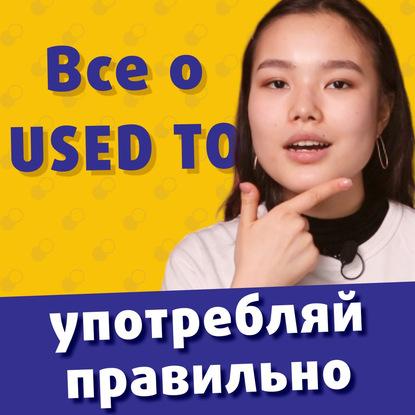 стоит ли читать книги на английском