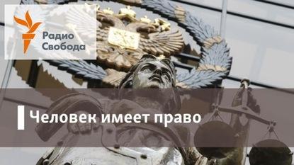 Наталья Джанполадова ГУЛАГ рядом - 30 июля, 2019 наталья джанполадова осторожно двери закрываются 16 июля 2019