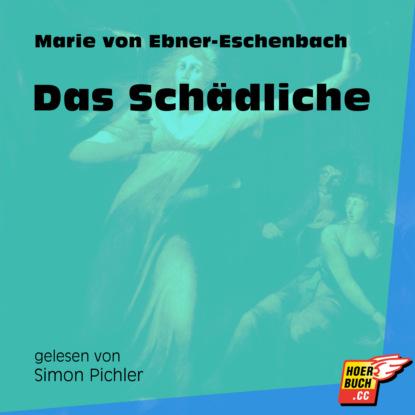 Фото - Marie von Ebner-Eschenbach Das Schädliche (Ungekürzt) marie von ebner eschenbach der muff ungekürzt