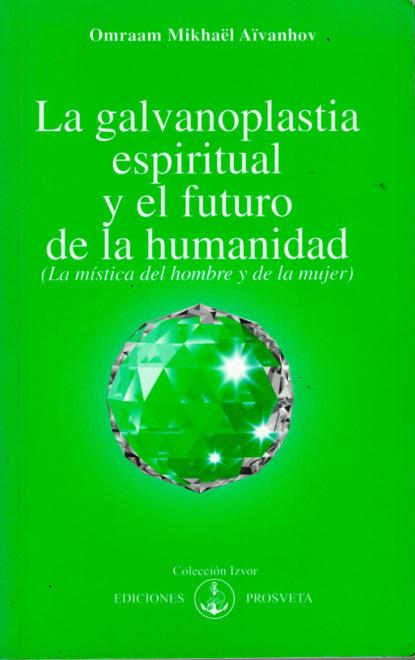 Omraam Mikhaël Aïvanhov La galvanoplastia espiritual y el futuro de la humanidad недорого
