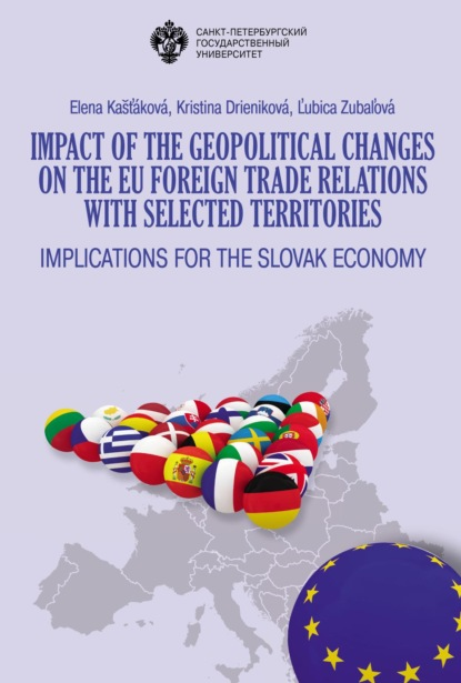 Елена Каштакова Impact of the geopolitical changes on the EU foreign trade relations with selected territories. Implications for the Slovak economy malkevich v mitrofanov i ivanov a the ussr foreign trade under n s patolichev 1958 1985