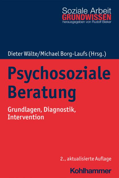 Группа авторов Psychosoziale Beratung группа авторов psychosoziale beratung