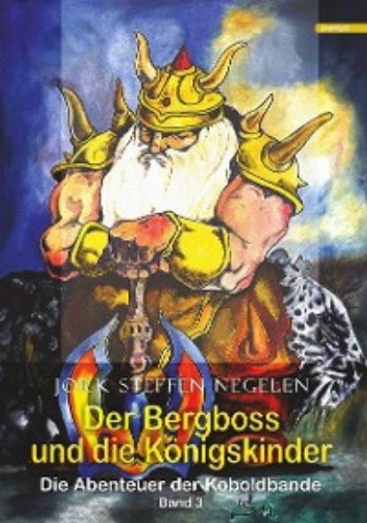 Jork Steffen Negelen Der Bergboss und die Königskinder: Die Abenteuer der Koboldbande (Band 3) недорого