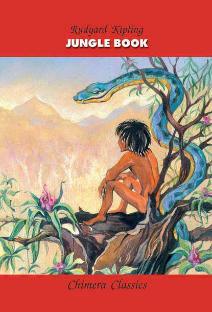 Редьярд Джозеф Киплинг Jungle Book / Книга джунглей недорого