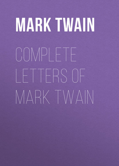Марк Твен Complete Letters of Mark Twain марк твен in defence of harriet shelley