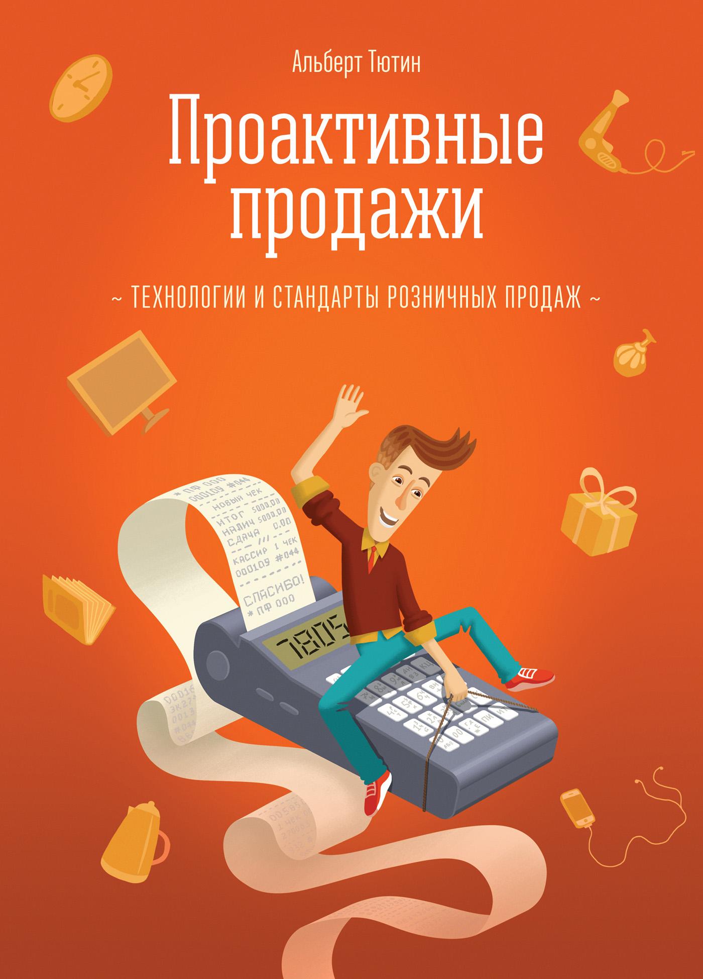 Коэффициенты по видам деятельности по енвд по славянскому