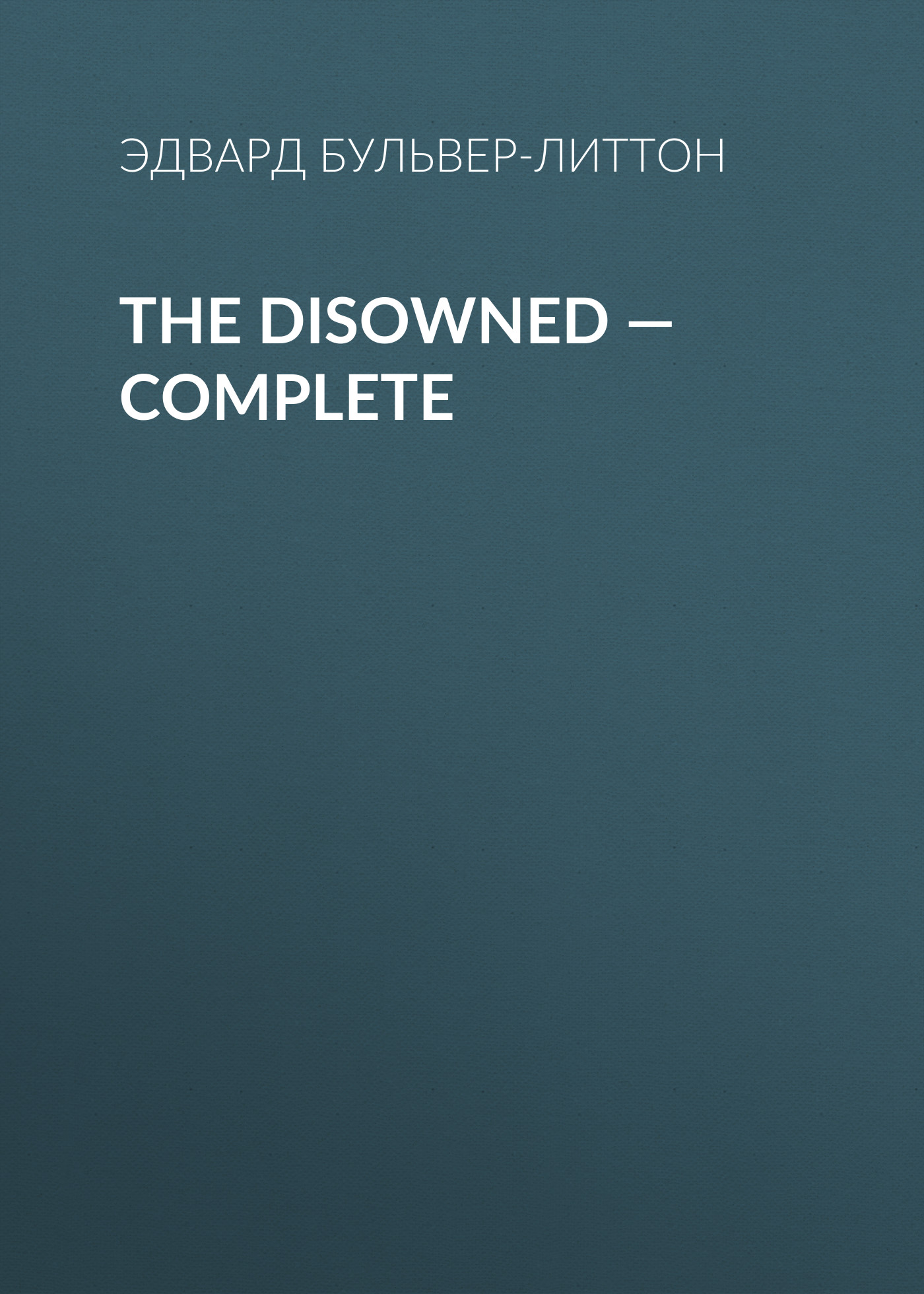 The Disowned — Complete
