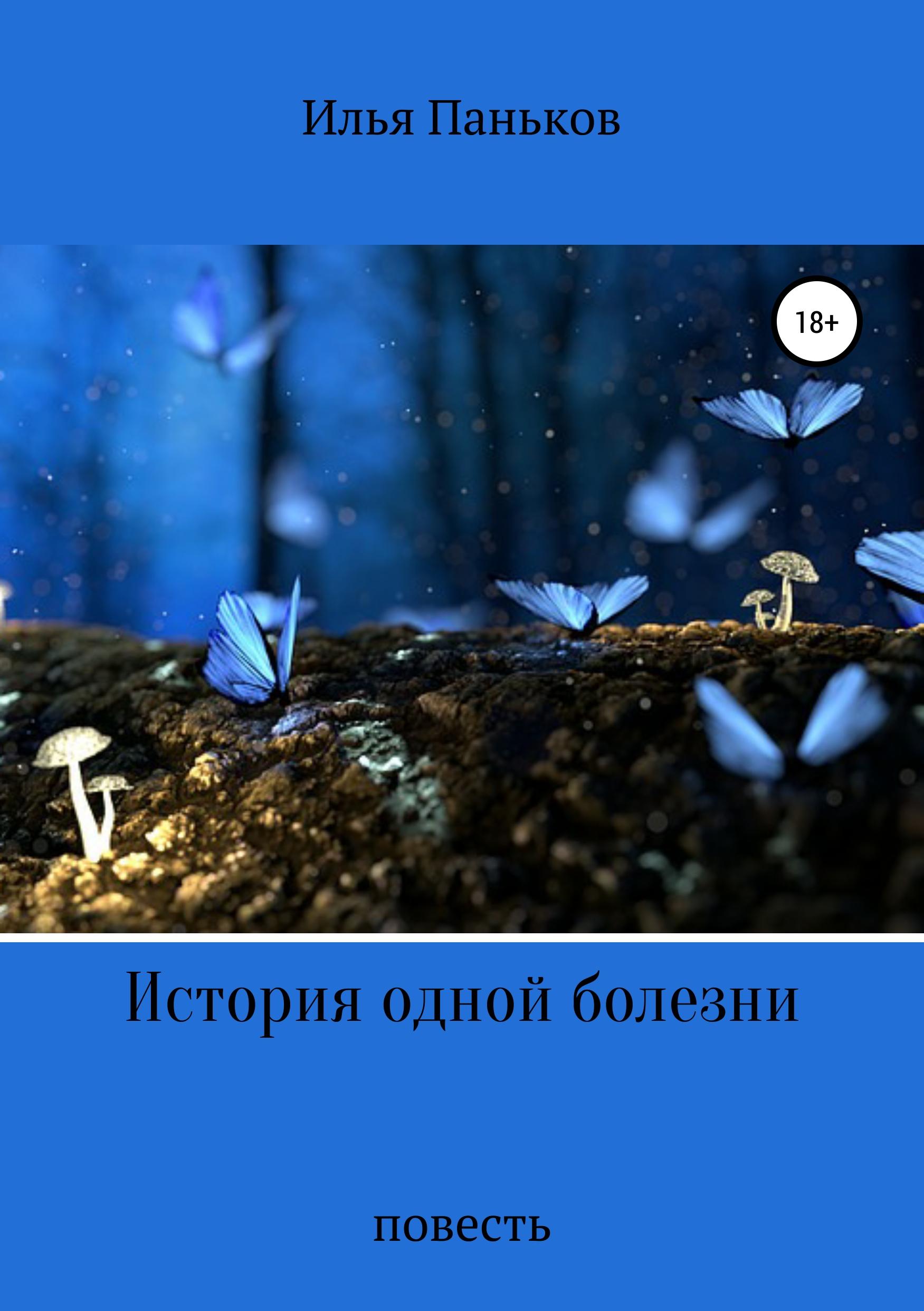 Видеть во сне свои руки синими