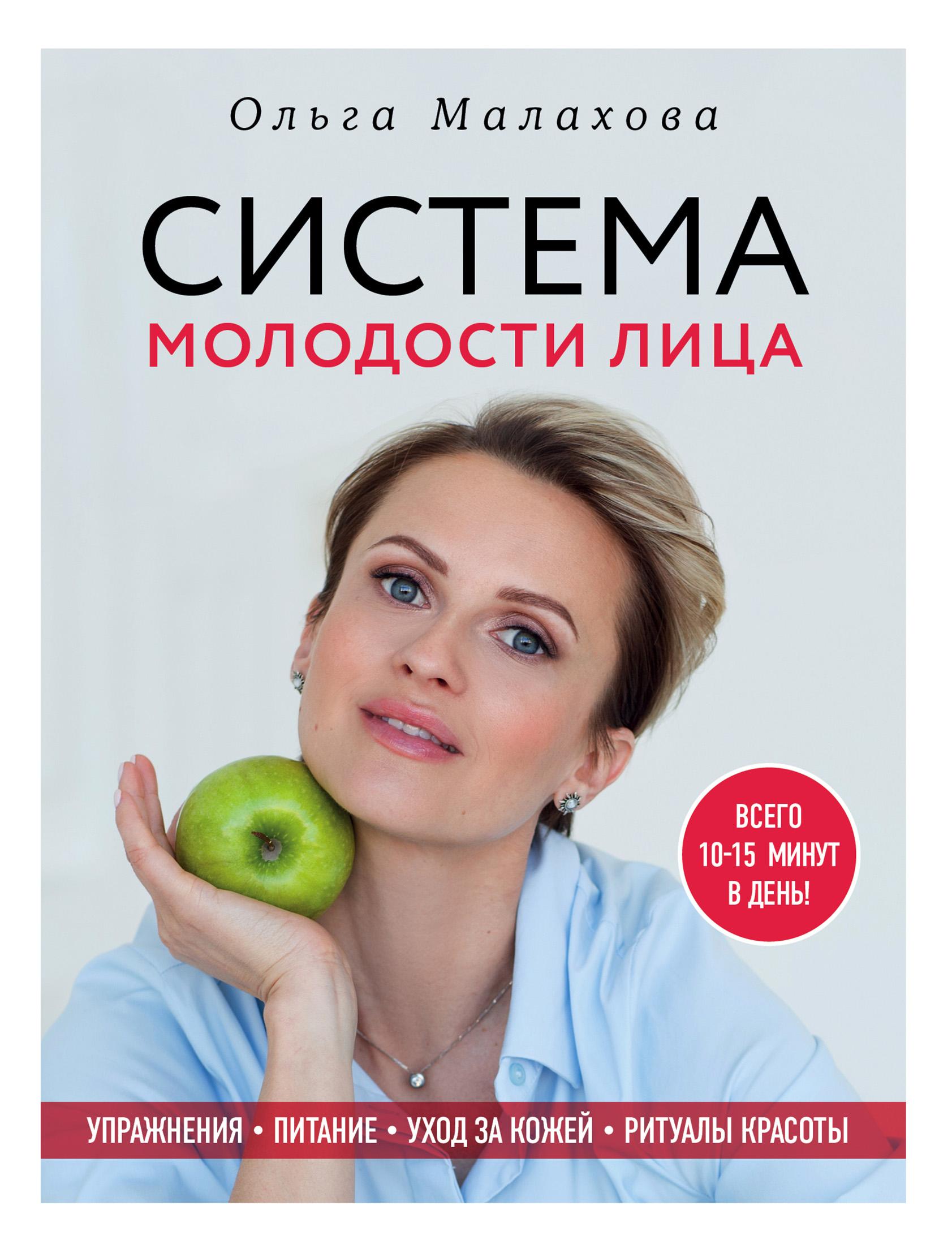 Кристина малахова, 20 лет: за 9 месяцев я сбросила 20 кг!