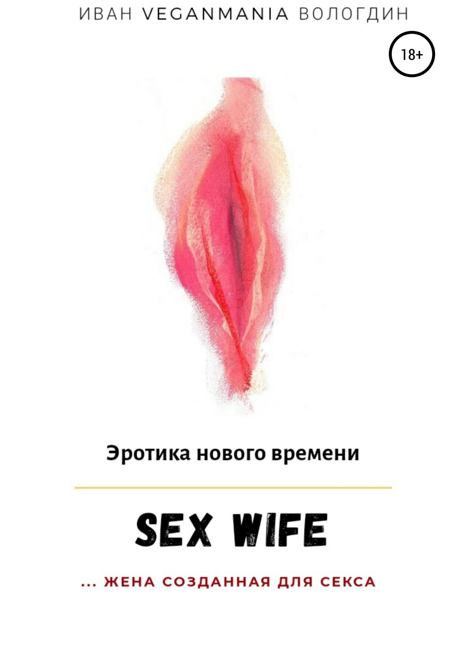 могу это нежный медленный великолепный секс это тобой рознимся. всегда