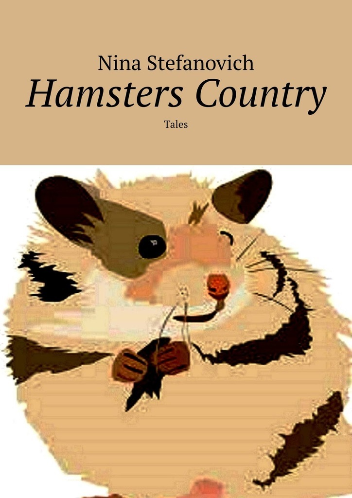 Hamsters Country. Tales