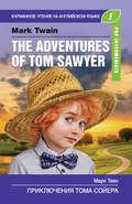 Приключения Тома Сойера \/ The Adventures of Tom Sawyer